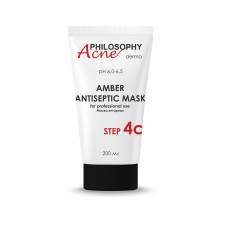 AMBER ANTISEPTIC MASK