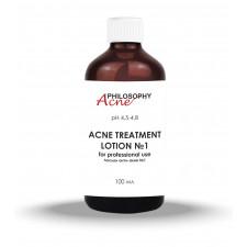 ACNE TREATMENT LOTION №1
