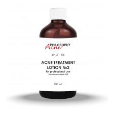 ACNE TREATMENT LOTION №2