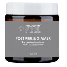 POST PEELING MASK