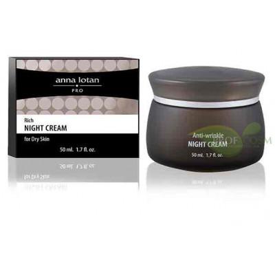 Богатый ночной крем для сухой кожи Rich Night Cream for Dry Skin