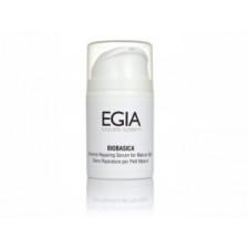 Био-ревитализирующий концентрат для зрелой кожи - Advance Reparing Serum For Mature Skin