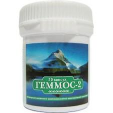 Геммос-2