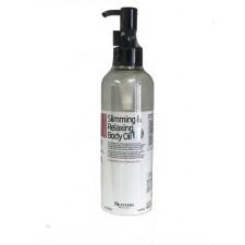 Ароматическое массажное масло для тела с лавандой, расслабление/похудение