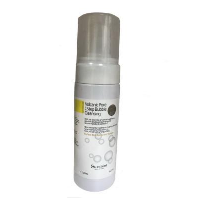 Пенка для глубокой очистки с вулканическим пеплом Volcanic Pore Foaming Cleanser